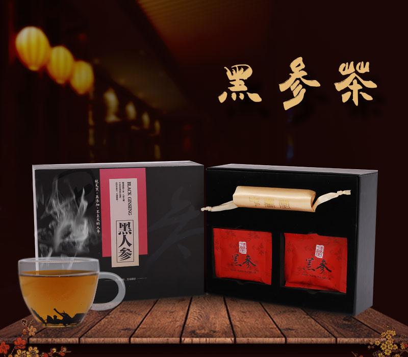 黑参茶厂家