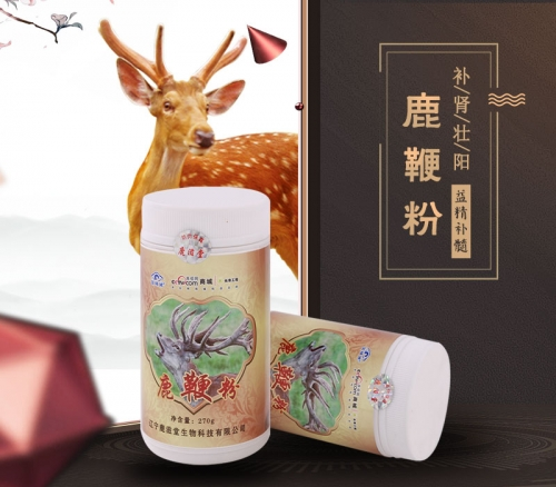 广州鹿鞭粉