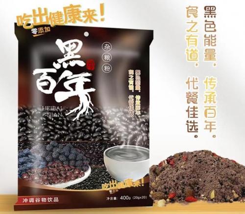 黑老宋黑色杂粮粉